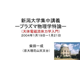 2004119121