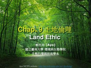 Chap. 9  Land Ethic
