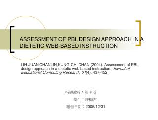 ASSESSMENT OF PBL DESIGN APPROACH IN A DIETETIC WEB-BASED INSTRUCTION