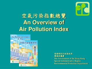 An Overview of  Air Pollution Index