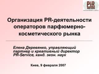 PR-  -