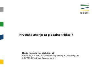 Hrvatsko znanje za globalno tr i te