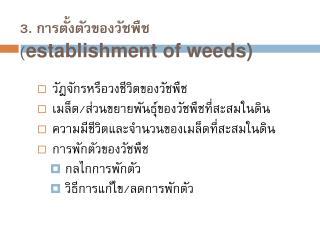 3.   establishment of weeds