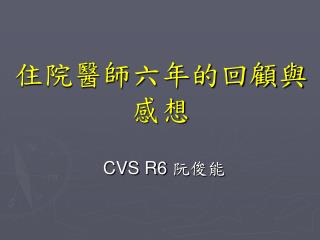 CVS R6