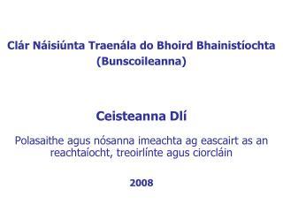 Ceisteanna Dl  Polasaithe agus n sanna imeachta ag eascairt as an reachta ocht, treoirl nte agus ciorcl in