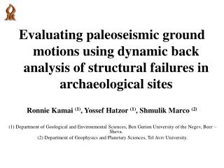 Evaluating paleoseismic ground motions using dynamic back analysis of structural failures in archaeological sites