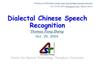 Dialectal Chinese Speech Recognition