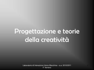 Progettazione e teorie della creativit