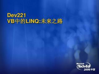 Dev221  VBLINQ: