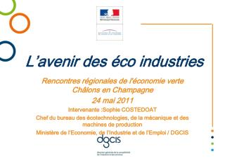 L avenir des  co industries