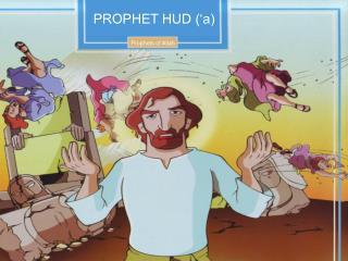 PROPHET HUD  a