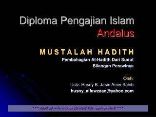Diploma Pengajian Islam Andalus