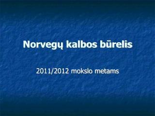 Norvegu kalbos burelis