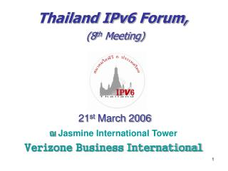 Thailand IPv6 Forum,  8th Meeting