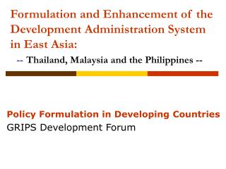 Formulation and Enhancement of the Development Administration System in East Asia:    -- Thailand, Malaysia and the Phil