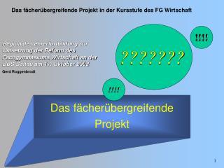 Das f cher bergreifende Projekt