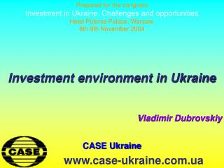 CASE Ukraine               case-ukraine.ua