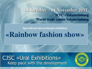 CJSC  Ural Exhibitions