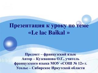 Le lac Ba kal