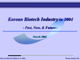 Korean Biotech Industry in 2004  - Past, Now,  Future -