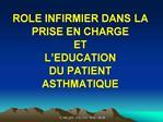 ROLE INFIRMIER DANS LA PRISE EN CHARGE  ET  L EDUCATION  DU PATIENT ASTHMATIQUE