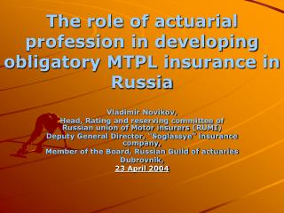 The role of actuarial profession in developing obligatory MTPL insurance in Russia