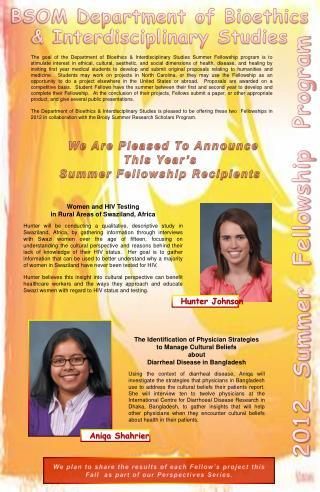 2012  Summer  Fellowship  Program
