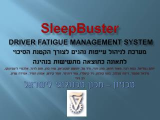 SleepBuster  Driver Fatigue Management system             ,  ,  ,  ,  ,  ,  ,  ,  ,  ,  ,  ,  ,  ,  ,  ,  ,