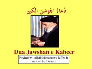 Dua Jawshan e Kabeer