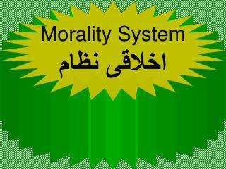 Morality System