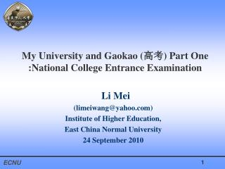 My University and Gaokao  Part One :National College Entrance Examination