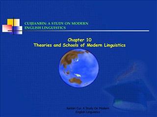 Jianbin Cui: A Study On Modern English Linguistics
