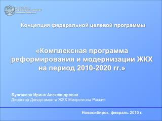 2010-2020 .