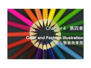 Color and Fashion Illustration