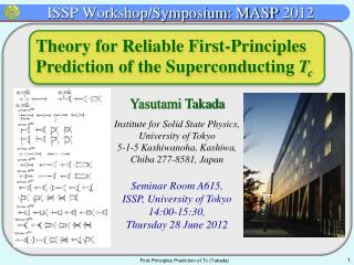ISSP Workshop
