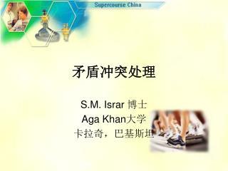 S.M. Israr  Aga Khan ,
