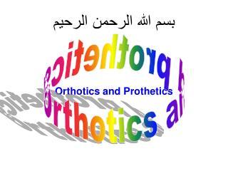 Orthotics and Prothetics