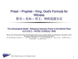 Priest   Prophet   King, God s Formula for Witness       ,