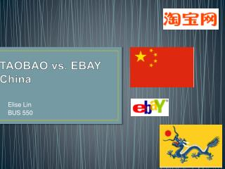 ebays strategy in chinaebay is an Ebay's strategy in china - hku701 jiangyong lu zhigang tao  in the  online auction market in china ebay's acquisition of eachnet.