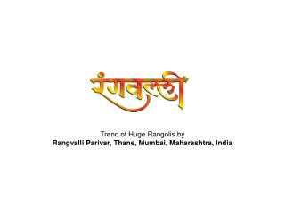 Year : 2002 - 75 ft. daimeter first biggest Rangoli on the occasion of Diwali, at Play Ground, Saraswati Mandir Trust, T