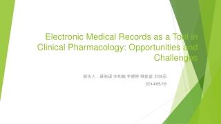 Epidemiology of Cancer in EMR