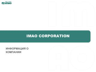 IMAO CORPORATION