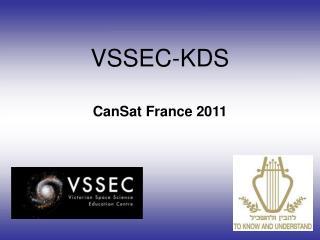 VSSEC-KDS