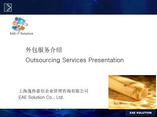 Outsourcing Services Presentation     EAE Solution Co., Ltd.