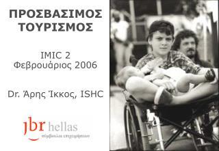 SSS SS   IMIC 2 Fe  2006   Dr.  , ISHC