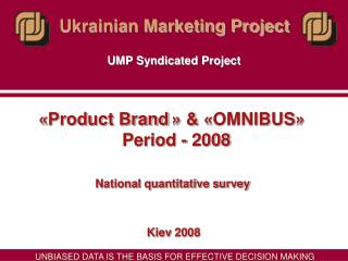 UMP Syndicated Project