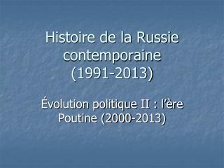 Histoire de la Russie contemporaine 1991-2012