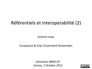R f rentiels et interoperabilit  2