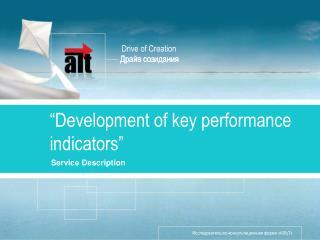 Development of key performance indicators