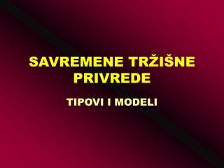 SAVREMENE TR I NE PRIVREDE